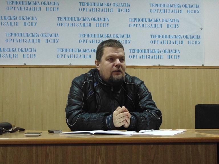 Сергій Синюк спілка письменників тернопіль