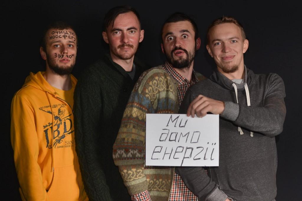 До Тернополя приїде гурт, який створив власний музичний стиль