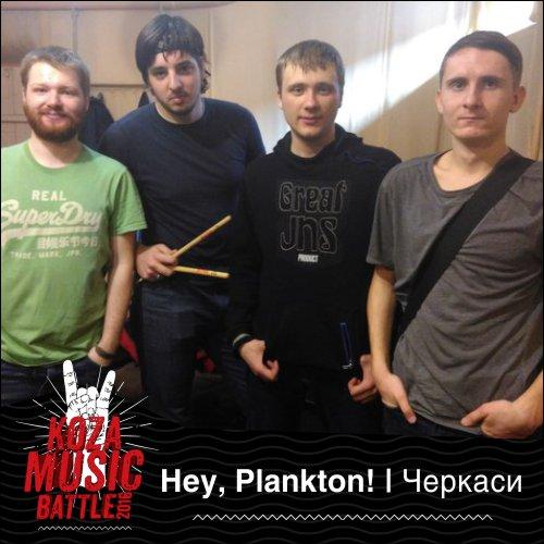 Hey, Plankton