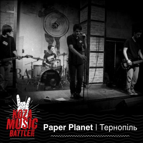paperplanet